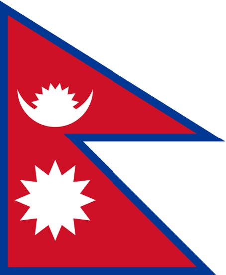 NEPAL FLAGGA 1